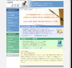 菖蒲中学校