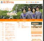 埼玉栄中学校