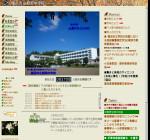 都岡中学校