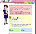 鎌倉女学院中学校
