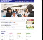神奈川大学附属中学校