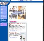 藤嶺学園藤沢中学校