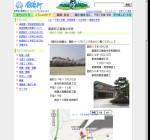 飯島中学校