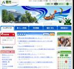 武芸川中学校