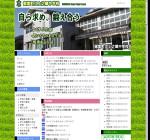 上之郷中学校