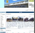 陽南中学校
