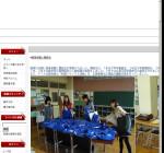 藍川北中学校