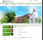 聖霊中学校