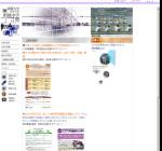 滋賀大学教育学部附属中学校