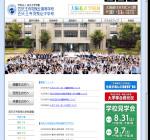 四天王寺羽曳丘中学校