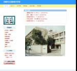武庫東中学校