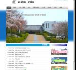 東大寺学園中学校