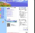 近畿大学附属和歌山中学校