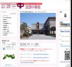 加茂中学校
