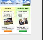 広島なぎさ(広島工業大学附属)中学校