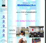 西岐波中学校