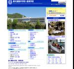 香川誠陵中学校