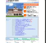 香川県藤井中学校