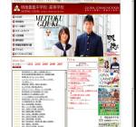 明徳義塾中学校