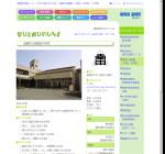 遠賀南中学校