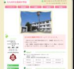 篠崎中学校