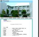 千代中学校