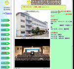 浅川中学校
