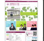 福岡海星女子学院中学校