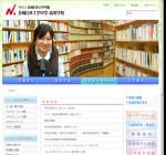長崎日本大学中学校