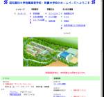 昭和薬科大学附属中学校